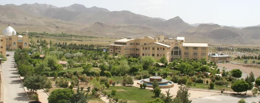 Image result for تفرش